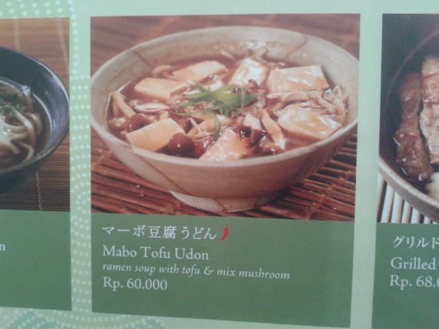 マーボー豆腐うどんとは何でしょう
