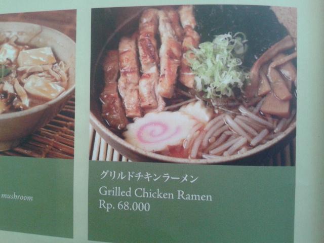 日本では見かけない料理が続きます