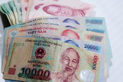 ベトナムのお札